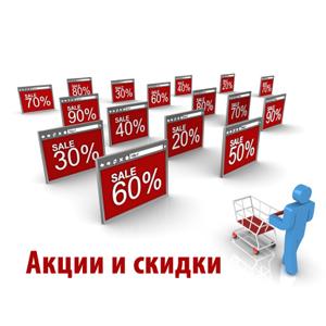 4dc826b4 Скидки и акции на кухни - кухонные гарнитуры в Москве со скидкой
