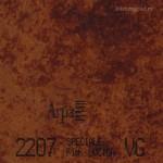 Пластик Арпа Arpa 2207 кухонные фасады образцы фото