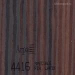 Пластик Арпа Arpa 4416 кухонные фасады образцы фото