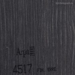 Пластик Арпа Arpa 4517 фасады кухни образцы фото