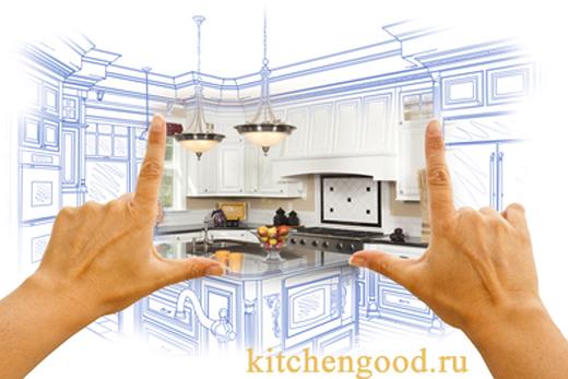 хорошие кухонные гарнитуры на заказ в Москве